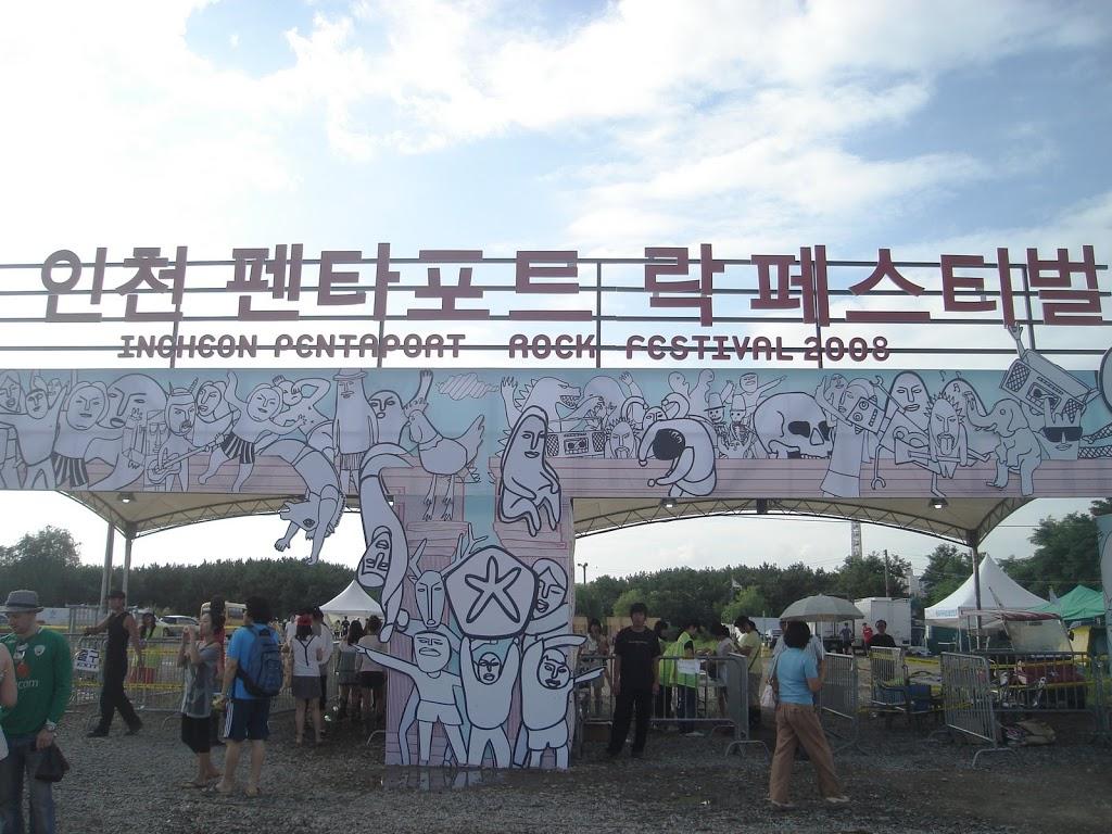 Trip deel 1: Incheon Pentaport Rock